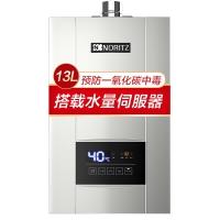 能率(NORITZ)燃气热水器13升 智能精控恒温 水量伺服器GQ-13E4AFEX(JSQ25-E4)天然气 一键节能 防冻