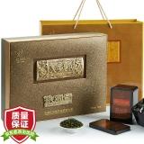 忆江南 天尊龙品茶叶礼盒装 特级安溪铁观音 送礼乌龙茶大气礼盒装 500g