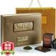 憶江南 天尊龍品茶葉禮盒裝 特級安溪鐵觀音 送禮烏龍茶大氣禮盒裝 500g