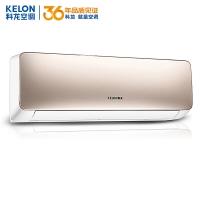 科龙(Kelon) 2匹 定速 冷暖  客厅 商铺店铺 自清洁 壁挂式空调挂机KFR-50GW/EFQWN3(1P31)