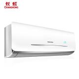 長虹(CHANGHONG)1.5匹 壁掛式 冷暖除濕 定速空調掛機 KFR-35GW/DHID(W1-J)+2白 線下同款