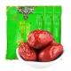 一品玉 蜜饯果干 新疆特产 大枣 和田骏枣五星450g/袋*3(新老包装交替发货)