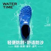 WaterTime蛙咚 潜水鞋 袜 男女成人速干透气多功能防滑浮潜鞋沙滩潜水鞋 宝蓝色L