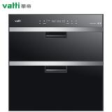 华帝(VATTI)消毒柜 100升大容量嵌入式消毒碗柜家用 紫外线碗筷消毒柜 二星级臭氧消毒 ZTD100-i13011