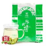 憩园茶叶 高山绿茶办公室会议家用招待茶 一斤装 甘露系列绿茶 500g