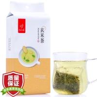 忆江南 茶叶 花草茶 袋泡玄米茶 滚炒原味花茶 50小袋250g