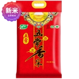 十月稻田 五常香米 稻花香 东北大米 5kg