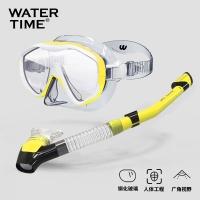 watertime游泳浮潜三宝套装单面潜水镜成人全干式呼吸管装备面罩 黄色