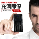 神火(supfire)AC26 智能USB多功能充電器18650/26650電池適用