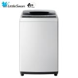 小天鵝(LittleSwan)8公斤 波輪洗衣機全自動 健康免清洗 一鍵脫水 品質電機 TB80V20