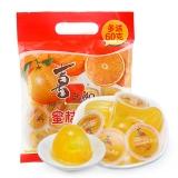 喜之郎 蜜桔果肉果冻 布丁零食 450g加送60g