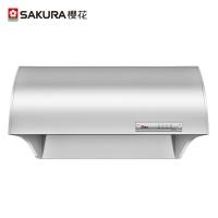 樱花(SAKURA)抽油烟机家用厨房顶吸式大吸力中式油烟机双电脱排壁挂式静音节能 CXW-130-59