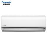 松下 大2匹 直流變頻 冷暖壁掛式家用空調掛機 SE18KJ1S(象牙白)(KFR-51GW/BpSJ1S)(panasonic)