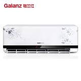 格兰仕(Galanz)2匹 壁挂式 冷暖空调 KFR-51GW/dLN47-230(2)