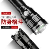神火(supfire)X11 手電筒 強光遠射USB充電式 戶外家用防身尾部救生錘LED騎行燈