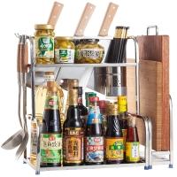 美厨(maxcook)厨房置物架 不锈钢二层置物架刀架砧板架调料瓶架 带挂钩筷子筒 MC2035