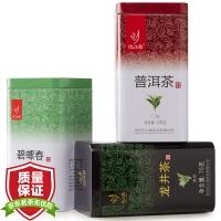 忆江南 茶叶 绿茶 龙井茶碧螺春普洱茶 组合茶三罐装 275g