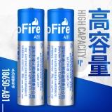 神火(supfire)18650 神火强光手电筒专用充电锂电池尖头 3.7V-4.2V  2节装