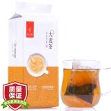 忆江南 茶叶 花茶花草茶 大麦茶袋泡 滚炒原味 50小袋250g