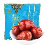 一品玉 休閑零食 蜜餞果干 新疆特產 大棗 和田大紅棗四星450g*3袋