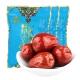 一品玉 休闲零食 蜜饯果干 新疆特产 大枣 和田大红枣四星450g*3袋