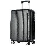 梵地亚(Vantiiear)万向轮拉杆箱耐磨抗摔24英寸旅行箱男女行李箱登机箱 黑色