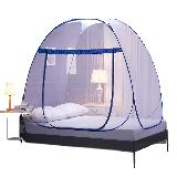 北极绒 蚊帐 蒙古包拉链有底免安装蚊帐 单人学生宿舍可折叠钢丝 云顶 1.2米床 120*200cm