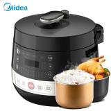 美的(Midea)電壓力鍋5L升雙膽家用多功能電高壓鍋 飯鍋MY-CS5039P