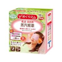 花王 蒸気發熱眼膜(洋甘菊香型),12片/盒