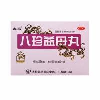 八珍益母丸,6gx8袋(水蜜丸)