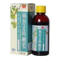 麻杏止咳糖浆,150ml