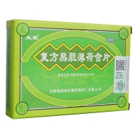 复方熊胆薄荷含片(熊胆舒喉片),8片x2板