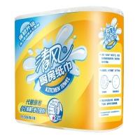 清风(APP)厨房用纸 75张纸巾*2卷(去污仅需一片)