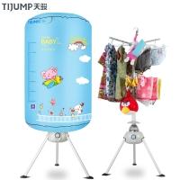 天骏小天使(TIJUMP)干衣机烘干机家用婴儿衣服烘衣机容量10公斤功率1000瓦双层BL-1Y23