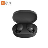 小米 Redmi AirDots 真无线蓝牙耳机 分体式耳机  收纳充电盒  蓝牙5.0  按键防触控操作