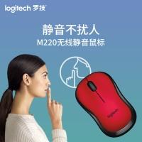 罗技(Logitech)M220 鼠标 无线鼠标 办公鼠标 静音鼠标 对称鼠标 红黑色 带无线2.4G接收器