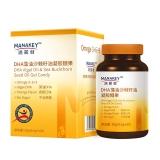 迈丽健DHA藻油沙棘籽油凝胶糖果,36g(0.6g*60)