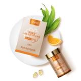 微藻康寶DHA凝膠糖果(低糖型) 香橙味 (禮盒裝),78g (0.65g*60*2盒)