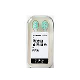 日式玩趣声波式电动牙刷白色刷头2只装