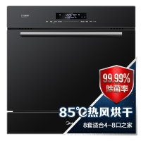 美的(Midea)8套 热风烘干 WiFi全智能油污感应洗 刷碗机 除菌烘干一体 嵌入式家用洗碗机K2