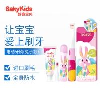 舒客 舒克宝贝儿童声波电动牙刷牙膏套装 (女孩款)2-7岁宝宝(电动牙刷*1+液体牙膏*1+刷头*2)