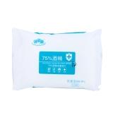 萌米兔75%酒精消毒湿巾,10s
