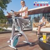 美国汉臣HARISON动感单车家用静音健身车全折叠室内脚踏自行车 减肥健身器材 SHARP X3(粉绿)