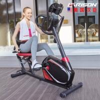美国汉臣HARISON卧式健身车 汉臣室内家用静音动感单车 减肥运动健身器材 SHARP B8