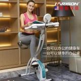 美国汉臣HARISON 智能动感单车 家用健身车静音减肥室内自行车 办公桌式健身器材 .SUPERBIKE B9