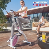 美国汉臣HARISON 全折叠家用健身车静音动感单车减肥室内自行车 健身器材 SHARP X3(粉紫)