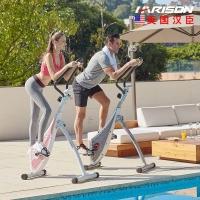 美国汉臣HARISON 全折叠家用动感单车静音健身车室内自行车 健身器材 SHARP B3(太空银)