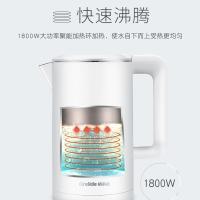 格来德时尚电热水壶,D2818 简约欧式 1.7L
