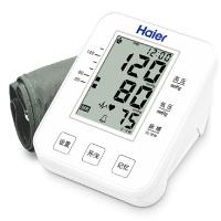 海尔臂式电子血压计,BSX500 白色