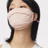 蕉下冰薄气息柔雾粉防晒口罩,柔雾粉